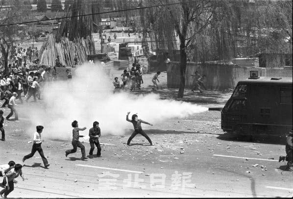 1980년 5월 3일 집회. <사진출처:전북일보>